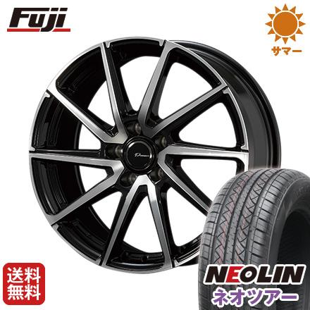 タイヤはフジ 送料無料 KOSEI コーセイ プラウザー レグラス 7J 7.00-17 NEOLIN ネオリン ネオツアー(限定) 215/50R17 17インチ サマータイヤ ホイール4本セット