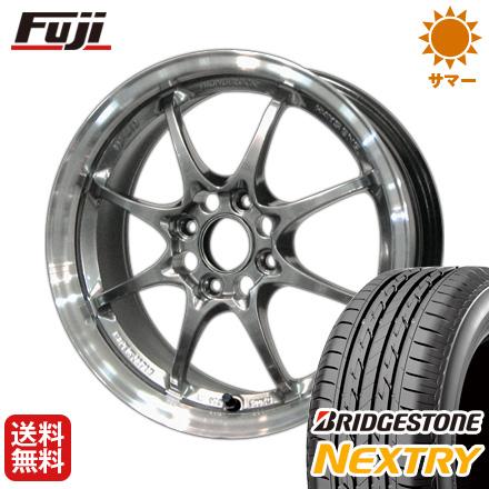 タイヤはフジ 送料無料 RAYS レイズ VOLK CE28N フォーミュラシルバー 5J 5.00-14 BRIDGESTONE ブリヂストン NEXTRY ネクストリー(限定) 155/65R14 14インチ サマータイヤ ホイール4本セット