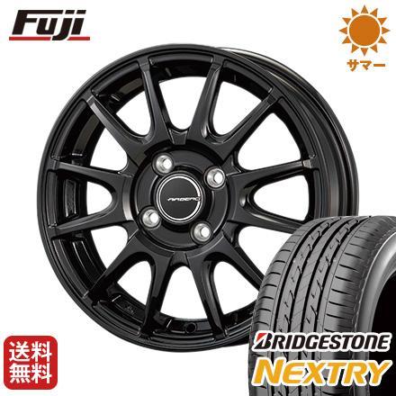 タイヤはフジ 送料無料 KOSEI コーセイ エアベルグ レバンナ 4J 4.00-13 BRIDGESTONE ブリヂストン NEXTRY ネクストリー(限定) 155/65R13 13インチ サマータイヤ ホイール4本セット