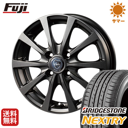 タイヤはフジ 送料無料 INTER MILANO インターミラノ クレール RG10 4J 4.00-13 BRIDGESTONE ブリヂストン NEXTRY ネクストリー(限定) 155/65R13 13インチ サマータイヤ ホイール4本セット