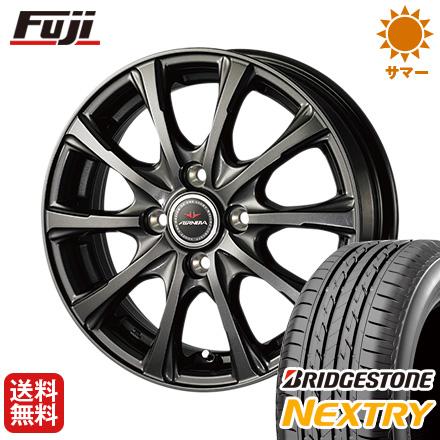 タイヤはフジ 送料無料 DUNLOP ダンロップ エアノヴァ SB10 4.5J 4.50-15 BRIDGESTONE ブリヂストン NEXTRY ネクストリー(限定) 165/50R15 15インチ サマータイヤ ホイール4本セット
