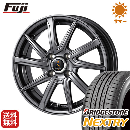 タイヤはフジ 送料無料 WORK ワーク セプティモ G01 ダークグレー 4J 4.00-13 BRIDGESTONE ブリヂストン NEXTRY ネクストリー(限定) 155/65R13 13インチ サマータイヤ ホイール4本セット