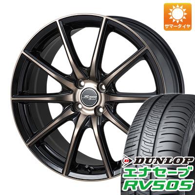 【送料無料】 165/65R14 14インチ MONZA モンツァ Rバージョンスプリント 5.5J 5.50-14 DUNLOP ダンロップ エナセーブ RV505 サマータイヤ ホイール4本セット