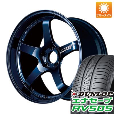 【送料無料】 245/45R19 19インチ YOKOHAMA ヨコハマ アドバンレーシング GT プレミアムバージョン 8.5J 8.50-19 DUNLOP ダンロップ エナセーブ RV505 サマータイヤ ホイール4本セット