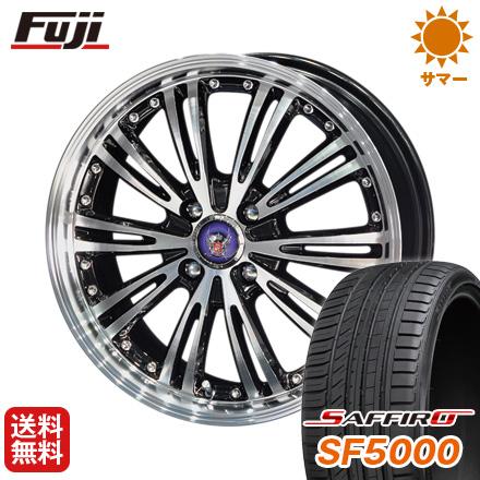タイヤはフジ 送料無料 KYOHO 共豊 シュタイナー WX5 6J 6.00-16 SAFFIRO サフィーロ SF5000(限定) 195/50R16 16インチ サマータイヤ ホイール4本セット