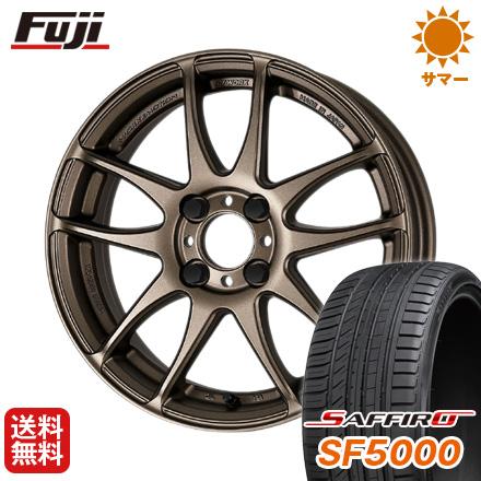 タイヤはフジ 送料無料 WORK ワーク エモーション CR kiwami 6.5J 6.50-16 SAFFIRO サフィーロ SF5000(限定) 205/45R16 16インチ サマータイヤ ホイール4本セット