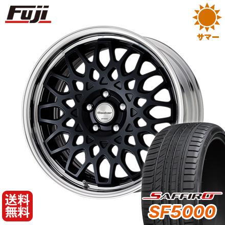 タイヤはフジ 送料無料 WORK ワーク シーカー CX 7J 7.00-17 SAFFIRO サフィーロ SF5000(限定) 225/55R17 17インチ サマータイヤ ホイール4本セット