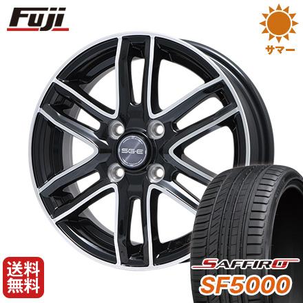 タイヤはフジ 送料無料 BRANDLE ブランドル G61B 5.5J 5.50-14 SAFFIRO サフィーロ SF5000(限定) 175/65R14 14インチ サマータイヤ ホイール4本セット