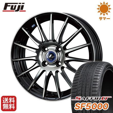 タイヤはフジ 送料無料 WEDS ウェッズ レオニス NAVIA 05 6.5J 6.50-17 SAFFIRO サフィーロ SF5000(限定) 205/40R17 17インチ サマータイヤ ホイール4本セット