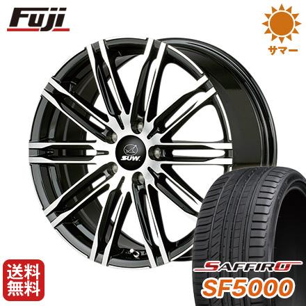 タイヤはフジ 送料無料 CLIMATE SUW エクスカリバーライト 7J 7.00-17 SAFFIRO サフィーロ SF5000(限定) 205/50R17 17インチ サマータイヤ ホイール4本セット