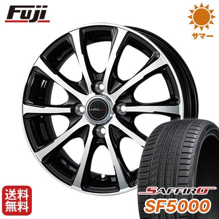 タイヤはフジ 送料無料 DUNLOP ダンロップ ロフィーダ XW10 6J 6.00-16 SAFFIRO サフィーロ SF5000(限定) 205/50R16 16インチ サマータイヤ ホイール4本セット