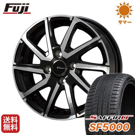 タイヤはフジ 送料無料 KOSEI コーセイ プラウザー レグラス 5.5J 5.50-15 SAFFIRO サフィーロ SF5000(限定) 185/55R15 15インチ サマータイヤ ホイール4本セット