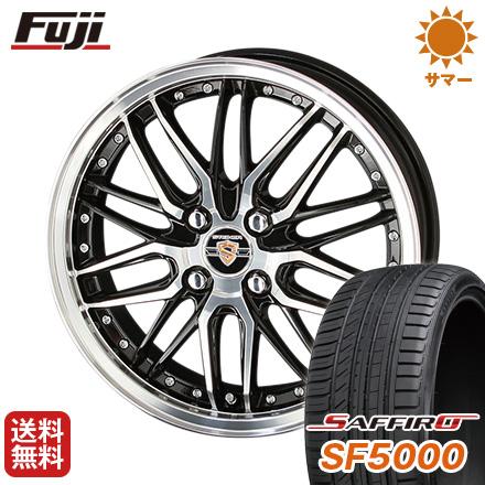 タイヤはフジ 送料無料 KYOHO 共豊 シュタイナー LMX 5.5J 5.50-15 SAFFIRO サフィーロ SF5000(限定) 185/60R15 15インチ サマータイヤ ホイール4本セット