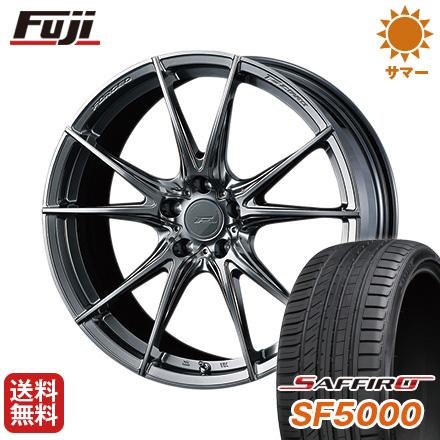 タイヤはフジ 送料無料 WEDS ウェッズ F-ZERO FZ-2 8J 8.00-19 SAFFIRO サフィーロ SF5000(限定) 225/35R19 19インチ サマータイヤ ホイール4本セット
