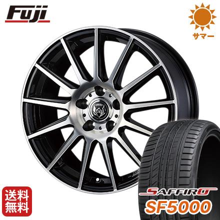 タイヤはフジ 送料無料 WEDS ウェッズ ライツレー KG 6.5J 6.50-16 SAFFIRO サフィーロ SF5000(限定) 215/65R16 16インチ サマータイヤ ホイール4本セット