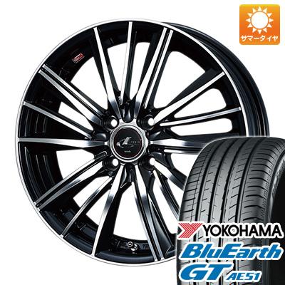 タイヤはフジ 送料無料 WEDS ウェッズ レオニス FY 5.5J 5.50-15 YOKOHAMA ブルーアース GT AE51 175/65R15 15インチ サマータイヤ ホイール4本セット