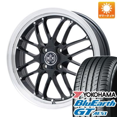 タイヤはフジ 送料無料 LEHRMEISTER レアマイスター ブルネッロ ブラックリムポリッシュ限定 6.5J 6.50-16 YOKOHAMA ブルーアース GT AE51 195/50R16 16インチ サマータイヤ ホイール4本セット