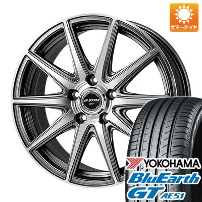 タイヤはフジ 送料無料 MONZA モンツァ JPスタイルベーカー 6.5J 6.50-16 YOKOHAMA ブルーアース GT AE51 205/55R16 16インチ サマータイヤ ホイール4本セット