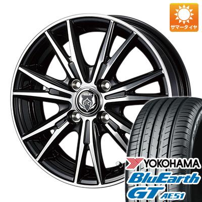 タイヤはフジ 送料無料 WEDS ウェッズ ライツレー DK 5.5J 5.50-15 YOKOHAMA ブルーアース GT AE51 175/65R15 15インチ サマータイヤ ホイール4本セット