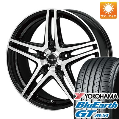 タイヤはフジ 送料無料 DUNLOP ロフィーダ XH5 6.5J 6.50-16 YOKOHAMA ブルーアース GT AE51 205/65R16 16インチ サマータイヤ ホイール4本セット