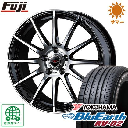タイヤはフジ 送料無料 WEDS ウェッズ テッドトリック WEDS RV-02 タイヤはフジ 6.5J 6.50-16 YOKOHAMA ブルーアース RV-02 215/60R16 16インチ サマータイヤ ホイール4本セット, 川本町:d7d6d489 --- sunward.msk.ru