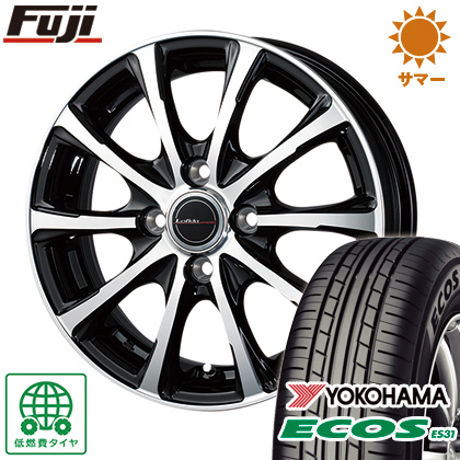 タイヤはフジ 送料無料 DUNLOP ダンロップ ロフィーダ XW10 5.5J 5.50-15 YOKOHAMA エコス ES31 185/55R15 15インチ サマータイヤ ホイール4本セット