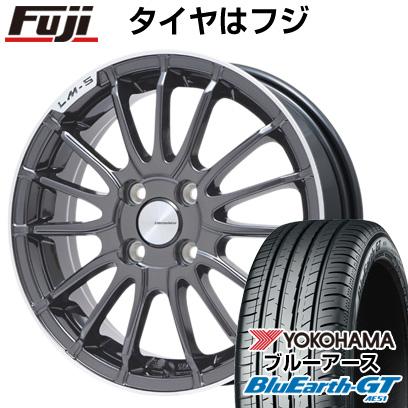 タイヤはフジ 送料無料 LEHRMEISTER LM-S トレント15 (マットグラファイト/リムポリッシュ) 7J 7.00-17 YOKOHAMA ブルーアース GT AE51 215/45R17 17インチ サマータイヤ ホイール4本セット