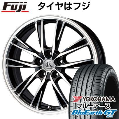 タイヤはフジ 送料無料 TECHNOPIA テクノピア カシーナ XV-5 7J 7.00-17 YOKOHAMA ブルーアース GT AE51 205/50R17 17インチ サマータイヤ ホイール4本セット