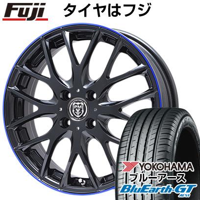 タイヤはフジ 送料無料 PREMIX プレミックス グラッパ(ブラックパール/ブルークリア) 6.5J 6.50-17 YOKOHAMA ブルーアース GT AE51 205/45R17 17インチ サマータイヤ ホイール4本セット