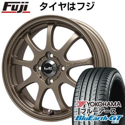 タイヤはフジ 送料無料 LEHRMEISTER レアマイスター LMスポーツファイナル(ブロンズ) 4.5J 4.50-14 YOKOHAMA ブルーアース GT AE51 155/65R14 14インチ サマータイヤ ホイール4本セット
