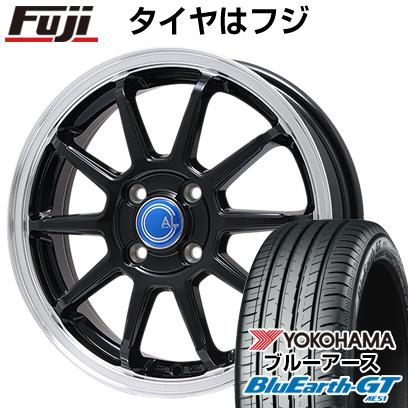 タイヤはフジ 送料無料 BRANDLE-LINE ブランドルライン カルッシャー ブラック/リムポリッシュ 4.5J 4.50-14 YOKOHAMA ブルーアース GT AE51 155/65R14 14インチ サマータイヤ ホイール4本セット