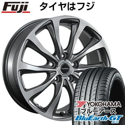 タイヤはフジ 送料無料 BRIDGESTONE ブリヂストン バルミナ TR10 6J 6.00-15 YOKOHAMA ブルーアース GT AE51 205/65R15 15インチ サマータイヤ ホイール4本セット
