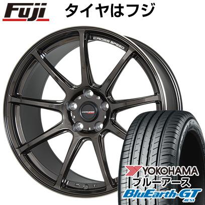 今年も話題の タイヤはフジ 送料無料 HOT STUFF STUFF ホットスタッフ クロススピード ハイパーエディションRS-9 ハイパーエディションRS-9 8.5J クロススピード 8.50-19 YOKOHAMA ブルーアース GT AE51 245/35R19 19インチ サマータイヤ ホイール4本セット, モダンブルー:366a4941 --- blacktieclassic.com.au