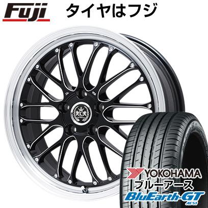 タイヤはフジ 送料無料 LEHRMEISTER レアマイスター ブルネッロ ブラックエッジブラッシュド 限定 7J 7.00-17 YOKOHAMA ブルーアース GT AE51 215/45R17 17インチ サマータイヤ ホイール4本セット
