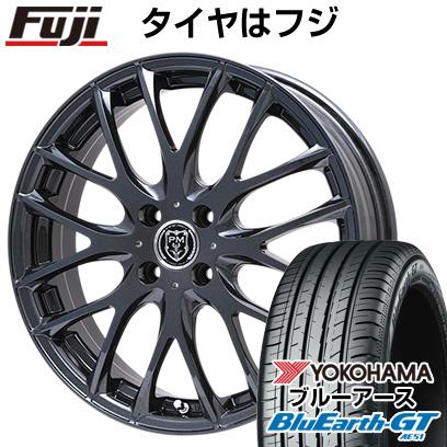 タイヤはフジ 送料無料 PREMIX プレミックス グラッパ(ブラックパール) 6.5J 6.50-17 YOKOHAMA ブルーアース GT AE51 205/45R17 17インチ サマータイヤ ホイール4本セット