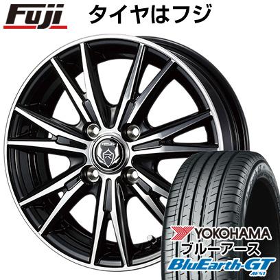 タイヤはフジ 送料無料 WEDS ウェッズ ライツレー DK 5.5J 5.50-15 YOKOHAMA ブルーアース GT AE51 185/55R15 15インチ サマータイヤ ホイール4本セット