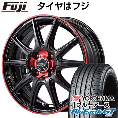 【一部予約!】 タイヤはフジ 送料無料 MID ファイナルスピード GR-ボルト 4.5J 4.50-15 YOKOHAMA ブルーアース GT AE51 165/55R15 15インチ サマータイヤ ホイール4本セット, 万糧米穀 0f414895