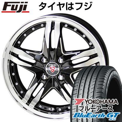 タイヤはフジ 送料無料 KYOHO 共豊 シュタイナー LSV 4.5J 4.50-15 YOKOHAMA ブルーアース GT AE51 165/55R15 15インチ サマータイヤ ホイール4本セット