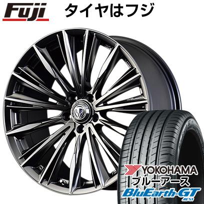タイヤはフジ 送料無料 VERSUS ベルサスクラフトコレクション ヴォウジェ フローズンメタルコーティング 7J 7.00-17 YOKOHAMA ブルーアース GT AE51 215/55R17 17インチ サマータイヤ ホイール4本セット