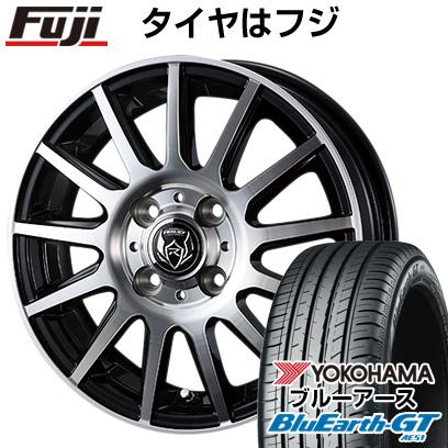 タイヤはフジ 送料無料 WEDS ウェッズ ライツレー KG 5.5J 5.50-15 YOKOHAMA ブルーアース GT AE51 185/65R15 15インチ サマータイヤ ホイール4本セット