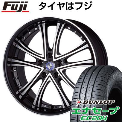 タイヤはフジ 送料無料 MONZA モンツァ ワーウィック DS.05 7J 7.00-17 DUNLOP エナセーブ EC204 205/50R17 17インチ サマータイヤ ホイール4本セット