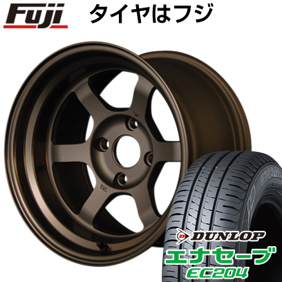 タイヤはフジ 送料無料 RAYS VOLK TE37V 7J 7.00-15 DUNLOP エナセーブ EC204 195/55R15 15インチ サマータイヤ ホイール4本セット