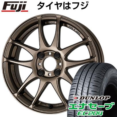 タイヤはフジ 送料無料 WORK ワーク エモーション CR kiwami 6.5J 6.50-16 DUNLOP エナセーブ EC204 185/55R16 16インチ サマータイヤ ホイール4本セット
