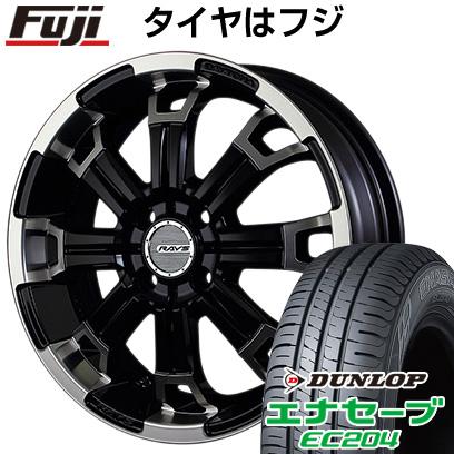 タイヤはフジ 送料無料 RAYS レイズ デイトナ KCX 5.5J 5.50-16 DUNLOP エナセーブ EC204 175/60R16 16インチ サマータイヤ ホイール4本セット