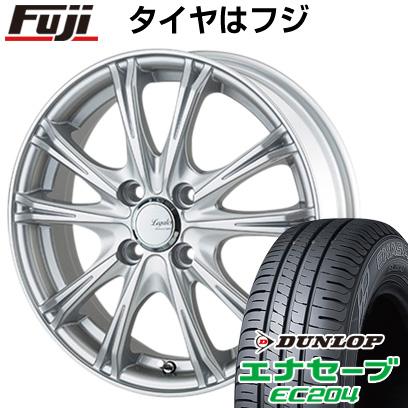 タイヤはフジ 送料無料 5ZIGEN ゴジゲン リーガレスα EX 4J 4.00-13 DUNLOP エナセーブ EC204 165/65R13 13インチ サマータイヤ ホイール4本セット