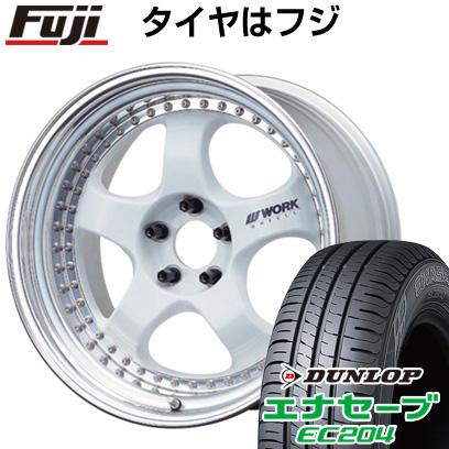 タイヤはフジ 送料無料 WORK ワーク マイスター S1 3P 7.5J 7.50-18 DUNLOP エナセーブ EC204 225/50R18 18インチ サマータイヤ ホイール4本セット