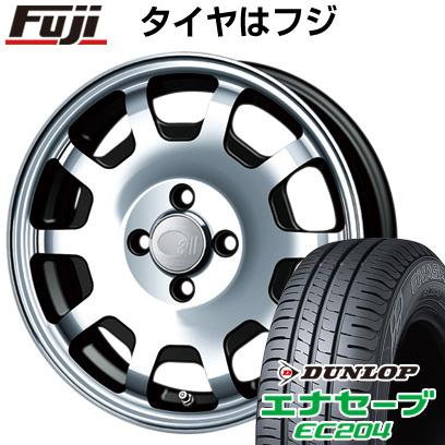 タイヤはフジ 送料無料 ENKEI エンケイ allシリーズ オールフォーKCR 5J 5.00-15 DUNLOP エナセーブ EC204 165/55R15 15インチ サマータイヤ ホイール4本セット