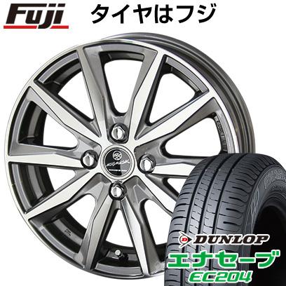 タイヤはフジ 送料無料 KYOHO 共豊 スマック プライム バサルト 4.5J 4.50-14 DUNLOP エナセーブ EC204 155/65R14 14インチ サマータイヤ ホイール4本セット