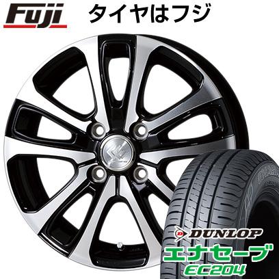 タイヤはフジ 送料無料 TOPY トピー セレブロ LF5 5.5J 5.50-14 DUNLOP エナセーブ EC204 165/70R14 14インチ サマータイヤ ホイール4本セット