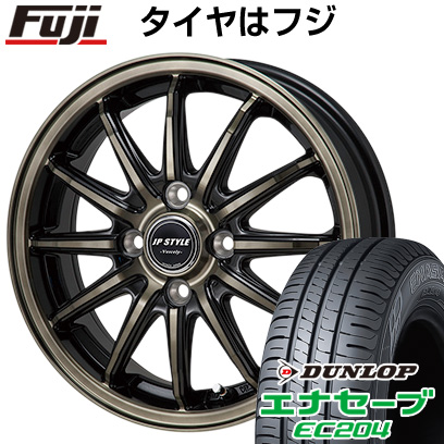 タイヤはフジ 送料無料 MONZA モンツァ JPスタイルバークレー 5.5J 5.50-15 DUNLOP エナセーブ EC204 185/65R15 15インチ サマータイヤ ホイール4本セット